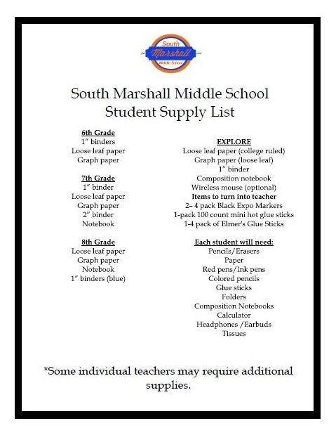 Smms School Supply List South Marshall Middle School